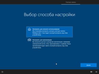 Что нужно установить после установки Windows 10?