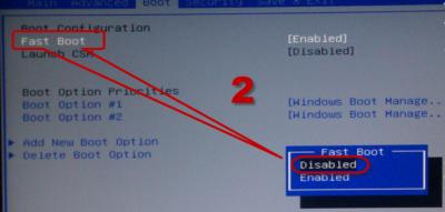 Что такое fastboot в БИОСе?