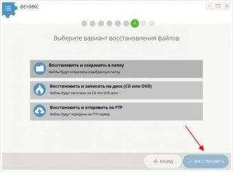 Как восстановить удаленные скриншоты на телефоне?