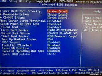 Как разогнать процессор без БИОСа?