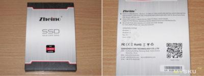Zheino SSD обзор
