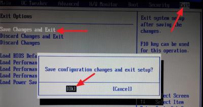 Exit saving changes в БИОСе что это?