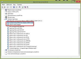 Минипорт глобальной сети Windows 8 что это?