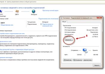 Как узнать пароль локальной сети windows 7
