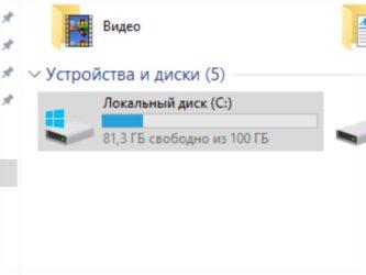 перевод с доллара на рубли онлайн яндекс калькулятор