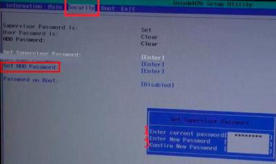 Как снять пароль с БИОСа на компьютере?