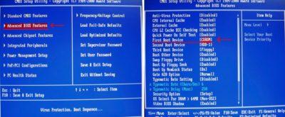Как переключить в биосе загрузку с диска?