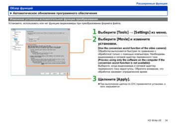 Опишите порядок установки автоматического обновления программного обеспечения