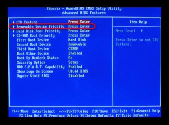 Removable device в БИОСе что это?