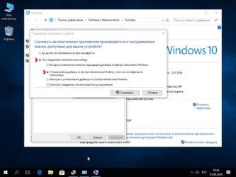 Порядок установки драйверов на ноутбук