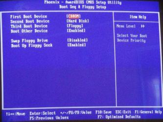 Floppy boot в БИОСе что это?
