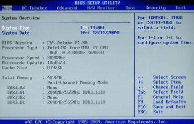 Как убрать разгон процессора в БИОСе?