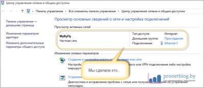Windows 10 неопознанная сеть как исправить?