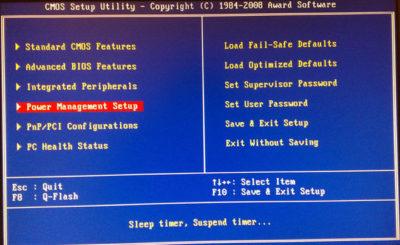 Как включить клавиатуру в БИОСе на компьютере?