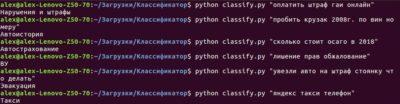 Как написать нейронную сеть на python?